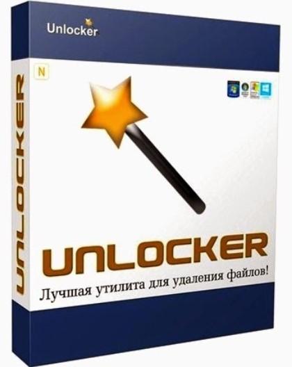 Renomear, apagar ou mover ficheiros/pastas em utilização 1